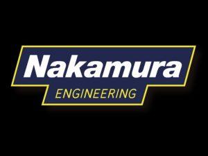s-ナカムラエンジニアリング ロゴ